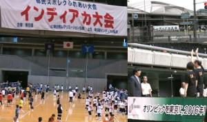 第19回都民スポレクふれあい大会2007年9月29日(土)